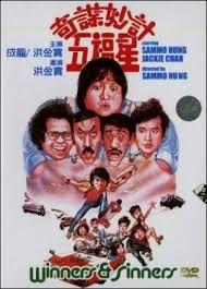 ดูหนังออนไลน์ฟรี Winners & Sinners (1983) เฉินหลง มือปราบจมูกหิน หนังเต็มเรื่อง หนังมาสเตอร์ ดูหนังHD ดูหนังออนไลน์ ดูหนังใหม่