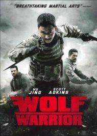 ดูหนังออนไลน์ฟรี Wolf Warriors 1 (2015) โคตรคนโค่นทีมมหากาฬ หนังเต็มเรื่อง หนังมาสเตอร์ ดูหนังHD ดูหนังออนไลน์ ดูหนังใหม่