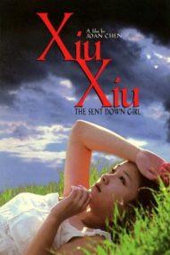 ดูหนังออนไลน์ฟรี Xiu Xiu The Sent Down Girl (1998) ซิ่ว ซิ่ว เธอบริสุทธิ์ หนังเต็มเรื่อง หนังมาสเตอร์ ดูหนังHD ดูหนังออนไลน์ ดูหนังใหม่