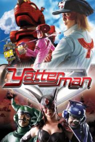 ดูหนังออนไลน์ฟรี Yatterman (2019) คู่แฝดอภินิหาร หนังเต็มเรื่อง หนังมาสเตอร์ ดูหนังHD ดูหนังออนไลน์ ดูหนังใหม่