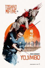 ดูหนังออนไลน์ฟรี Yojimbo (1961) โยจิมโบ หนังเต็มเรื่อง หนังมาสเตอร์ ดูหนังHD ดูหนังออนไลน์ ดูหนังใหม่
