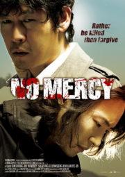 ดูหนังออนไลน์ฟรี Yongseoneun Eopda (2010) หนังเต็มเรื่อง หนังมาสเตอร์ ดูหนังHD ดูหนังออนไลน์ ดูหนังใหม่