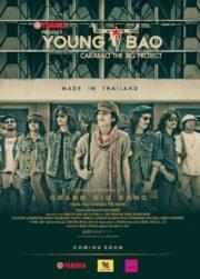 ดูหนังออนไลน์ฟรี Young Bao The Movie (2013) ยังบาว คาราบาว เดอะมูฟวี่ หนังเต็มเรื่อง หนังมาสเตอร์ ดูหนังHD ดูหนังออนไลน์ ดูหนังใหม่