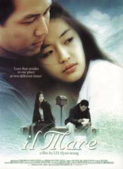 ดูหนังออนไลน์ฟรี il Mare (2000) ลิขิตรักข้ามเวลา หนังเต็มเรื่อง หนังมาสเตอร์ ดูหนังHD ดูหนังออนไลน์ ดูหนังใหม่