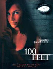 ดูหนังออนไลน์ฟรี 100 Feet (2008) 100 ฟุต เขตผีกระชากวิญญาณ หนังเต็มเรื่อง หนังมาสเตอร์ ดูหนังHD ดูหนังออนไลน์ ดูหนังใหม่