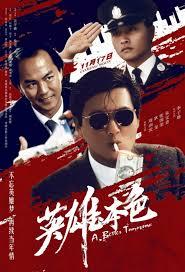 ดูหนังออนไลน์ฟรี A BETTER TOMORROW (1986) โหด เลว ดี 1 หนังเต็มเรื่อง หนังมาสเตอร์ ดูหนังHD ดูหนังออนไลน์ ดูหนังใหม่