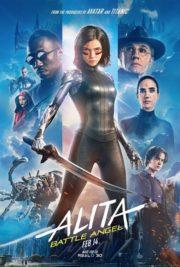 ดูหนังออนไลน์HD Alita Battle Angel (2019) อลิตา แบทเทิล แองเจิ้ล หนังเต็มเรื่อง หนังมาสเตอร์ ดูหนังHD ดูหนังออนไลน์ ดูหนังใหม่