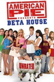 ดูหนังออนไลน์ฟรี American Pie 6 (2007) อเมริกันพาย 6 เปิดหอซ่าส์ พลิก ตำราแอ้ม หนังเต็มเรื่อง หนังมาสเตอร์ ดูหนังHD ดูหนังออนไลน์ ดูหนังใหม่