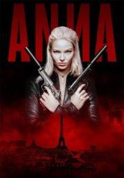ดูหนังออนไลน์HD Anna (2019) แอนนา สวยสะบัดสังหาร หนังเต็มเรื่อง หนังมาสเตอร์ ดูหนังHD ดูหนังออนไลน์ ดูหนังใหม่