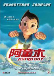 ดูหนังออนไลน์HD Astro Boy (2009) เจ้าหนูพลังปรมาณู หนังเต็มเรื่อง หนังมาสเตอร์ ดูหนังHD ดูหนังออนไลน์ ดูหนังใหม่