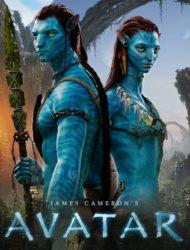 ดูหนังออนไลน์ฟรี Avatar (2009) อวตาร หนังเต็มเรื่อง หนังมาสเตอร์ ดูหนังHD ดูหนังออนไลน์ ดูหนังใหม่