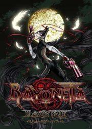 ดูหนังออนไลน์ฟรี Bayonetta Bloody Fate (2013) บาโยเน็ตต้า บลัดดี้เฟท หนังเต็มเรื่อง หนังมาสเตอร์ ดูหนังHD ดูหนังออนไลน์ ดูหนังใหม่