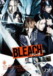 ดูหนังออนไลน์HD Bleach (2018) บลีช เทพมรณะ หนังเต็มเรื่อง หนังมาสเตอร์ ดูหนังHD ดูหนังออนไลน์ ดูหนังใหม่