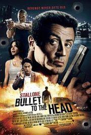 ดูหนังออนไลน์ฟรี Bullet to the Head (2012) กระสุนเดนตาย หนังเต็มเรื่อง หนังมาสเตอร์ ดูหนังHD ดูหนังออนไลน์ ดูหนังใหม่