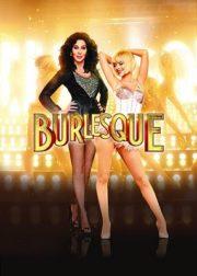 ดูหนังออนไลน์HD Burlesque (2010) เบอร์เลสก์ บาร์รัก เวทีร้อน หนังเต็มเรื่อง หนังมาสเตอร์ ดูหนังHD ดูหนังออนไลน์ ดูหนังใหม่