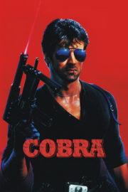 ดูหนังออนไลน์ฟรี COBRA (1986) คอบร้า หนังเต็มเรื่อง หนังมาสเตอร์ ดูหนังHD ดูหนังออนไลน์ ดูหนังใหม่