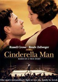 ดูหนังออนไลน์ฟรี Cinderella Man (2005) วีรบุรุษสังเวียนเกียรติยศ หนังเต็มเรื่อง หนังมาสเตอร์ ดูหนังHD ดูหนังออนไลน์ ดูหนังใหม่