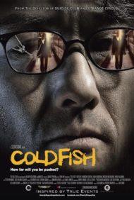 ดูหนังออนไลน์ฟรี Cold Fish (2010) อำมหิตสุดขั้ว หนังเต็มเรื่อง หนังมาสเตอร์ ดูหนังHD ดูหนังออนไลน์ ดูหนังใหม่