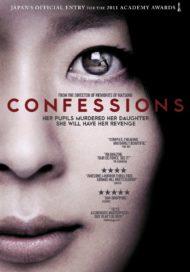 ดูหนังออนไลน์ฟรี Confessions (2010) คำสารภาพ หนังเต็มเรื่อง หนังมาสเตอร์ ดูหนังHD ดูหนังออนไลน์ ดูหนังใหม่