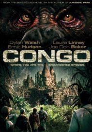 ดูหนังออนไลน์HD Congo (1995) คองโก มฤตยูหยุดนรก หนังเต็มเรื่อง หนังมาสเตอร์ ดูหนังHD ดูหนังออนไลน์ ดูหนังใหม่