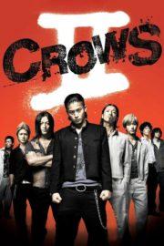 ดูหนังออนไลน์ฟรี Crows Zero II (2009) เรียกเขาว่าอีกา 2 หนังเต็มเรื่อง หนังมาสเตอร์ ดูหนังHD ดูหนังออนไลน์ ดูหนังใหม่