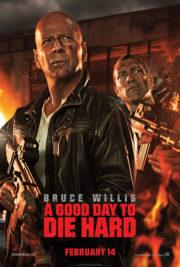 ดูหนังออนไลน์ฟรี DIE HARD 5  A GOOD DAY TO DIE HARD (2013) ดาย ฮาร์ด 5  วันดีมหาวินาศ คนอึดตายยาก หนังเต็มเรื่อง หนังมาสเตอร์ ดูหนังHD ดูหนังออนไลน์ ดูหนังใหม่