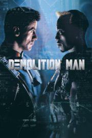 ดูหนังออนไลน์ฟรี Demolition Man (1993) ตำรวจมหาประลัย 2032 หนังเต็มเรื่อง หนังมาสเตอร์ ดูหนังHD ดูหนังออนไลน์ ดูหนังใหม่
