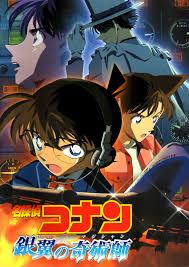 ดูหนังออนไลน์ฟรี Detective Conan Magician of the Silver Sky (2004) ยอดนักสืบจิ๋วโคนัน มนตราแห่งรัตติกาลสีเงิน หนังเต็มเรื่อง หนังมาสเตอร์ ดูหนังHD ดูหนังออนไลน์ ดูหนังใหม่