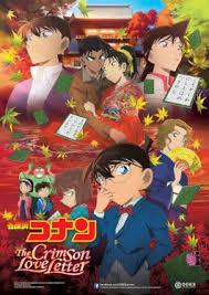 ดูหนังออนไลน์ฟรี Detective Conan The Crimson Love Letter (2017) ยอดนักสืบจิ๋ว โคนัน ปริศนาเพลงกลอน หนังเต็มเรื่อง หนังมาสเตอร์ ดูหนังHD ดูหนังออนไลน์ ดูหนังใหม่