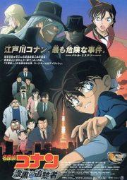 ดูหนังออนไลน์ฟรี Detective Conan The Raven Chaser (2009) ยอดนักสืบจิ๋วโคนัน ปริศนานักล่าทรชนทมิฬ หนังเต็มเรื่อง หนังมาสเตอร์ ดูหนังHD ดูหนังออนไลน์ ดูหนังใหม่