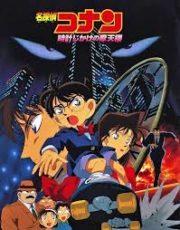 ดูหนังออนไลน์ฟรี Detective Conan The Time-Bombed Skyscraper (1997) คดีปริศนาระเบิดระฟ้า หนังเต็มเรื่อง หนังมาสเตอร์ ดูหนังHD ดูหนังออนไลน์ ดูหนังใหม่