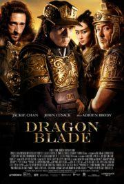 ดูหนังออนไลน์ฟรี Dragon Blade (2015) ดาบมังกรฟัด หนังเต็มเรื่อง หนังมาสเตอร์ ดูหนังHD ดูหนังออนไลน์ ดูหนังใหม่