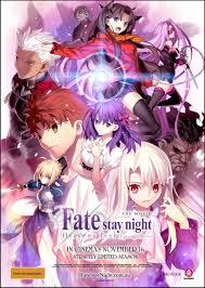 ดูหนังออนไลน์ฟรี Fate stay night: Heaven's Feel II Lost Butterfly (2019) เฟทสเตย์ไนท์ เฮเว่นส์ฟีล 2 หนังเต็มเรื่อง หนังมาสเตอร์ ดูหนังHD ดูหนังออนไลน์ ดูหนังใหม่