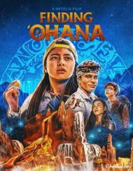 ดูหนังออนไลน์ฟรี Finding Ohana (2021) ผจญภัยใจอะโลฮา หนังเต็มเรื่อง หนังมาสเตอร์ ดูหนังHD ดูหนังออนไลน์ ดูหนังใหม่