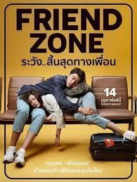 ดูหนังออนไลน์ฟรี Friend Zone (2019) ระวัง..สิ้นสุดทางเพื่อน หนังเต็มเรื่อง หนังมาสเตอร์ ดูหนังHD ดูหนังออนไลน์ ดูหนังใหม่