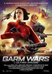 ดูหนังออนไลน์ฟรี Garm Wars The Last Druid (2014) สงครามล้างพันธุ์จักรวาล หนังเต็มเรื่อง หนังมาสเตอร์ ดูหนังHD ดูหนังออนไลน์ ดูหนังใหม่