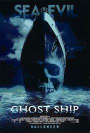 ดูหนังออนไลน์HD Ghost Ship (2002) เรือผี หนังเต็มเรื่อง หนังมาสเตอร์ ดูหนังHD ดูหนังออนไลน์ ดูหนังใหม่