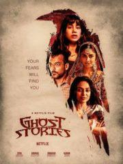 ดูหนังออนไลน์ฟรี Ghost Stories (2020) เรื่องผี เรื่องวิญญาณ หนังเต็มเรื่อง หนังมาสเตอร์ ดูหนังHD ดูหนังออนไลน์ ดูหนังใหม่