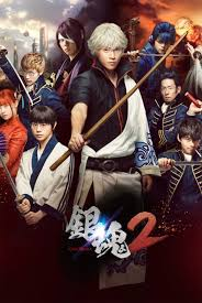ดูหนังออนไลน์HD Gintama 2 (2018) กินทามะ ซามูไรเพี้ยนสารพัด 2 หนังเต็มเรื่อง หนังมาสเตอร์ ดูหนังHD ดูหนังออนไลน์ ดูหนังใหม่