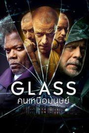 ดูหนังออนไลน์ฟรี Glass (2019) คนเหนือมนุษย์ หนังเต็มเรื่อง หนังมาสเตอร์ ดูหนังHD ดูหนังออนไลน์ ดูหนังใหม่