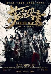 ดูหนังออนไลน์ฟรี God of War (2017) สมรภูมิประจัญบาน หนังเต็มเรื่อง หนังมาสเตอร์ ดูหนังHD ดูหนังออนไลน์ ดูหนังใหม่