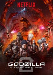 ดูหนังออนไลน์ฟรี Godzilla City on the Edge of Battle Part2 (2018) ก็อดซิลล่า สงครามใกล้ปะทุ หนังเต็มเรื่อง หนังมาสเตอร์ ดูหนังHD ดูหนังออนไลน์ ดูหนังใหม่