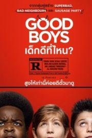 ดูหนังออนไลน์HD Good Boys (2019) เด็กดีที่ไหน หนังเต็มเรื่อง หนังมาสเตอร์ ดูหนังHD ดูหนังออนไลน์ ดูหนังใหม่