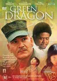 ดูหนังออนไลน์HD Green Dragon (2001) กรีนดราก้อน หนังเต็มเรื่อง หนังมาสเตอร์ ดูหนังHD ดูหนังออนไลน์ ดูหนังใหม่