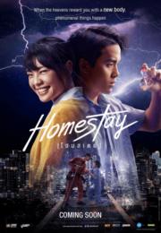 ดูหนังออนไลน์ฟรี Homestay (2018) โฮมสเตย์ หนังเต็มเรื่อง หนังมาสเตอร์ ดูหนังHD ดูหนังออนไลน์ ดูหนังใหม่