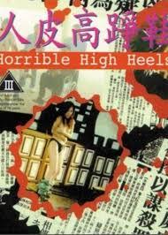 ดูหนังออนไลน์ฟรี Horrible High Heels (1996) หนังเต็มเรื่อง หนังมาสเตอร์ ดูหนังHD ดูหนังออนไลน์ ดูหนังใหม่