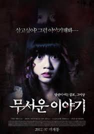 ดูหนังออนไลน์ฟรี Horror Stories (2012) หนังเต็มเรื่อง หนังมาสเตอร์ ดูหนังHD ดูหนังออนไลน์ ดูหนังใหม่