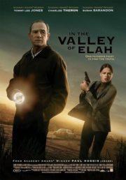ดูหนังออนไลน์ฟรี In the Valley of Elah (2007) กระชากเกียรติ เหยียบอัปยศ หนังเต็มเรื่อง หนังมาสเตอร์ ดูหนังHD ดูหนังออนไลน์ ดูหนังใหม่