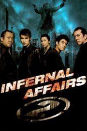 ดูหนังออนไลน์HD Infernal Affairs 2 (2003) สองคนสองคม 2 หนังเต็มเรื่อง หนังมาสเตอร์ ดูหนังHD ดูหนังออนไลน์ ดูหนังใหม่