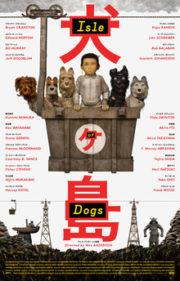 ดูหนังออนไลน์ฟรี Isle of Dogs (2018) ไอลย์ ออฟ ด็อกส์ เกาะเซ็ตซีโร่หมา หนังเต็มเรื่อง หนังมาสเตอร์ ดูหนังHD ดูหนังออนไลน์ ดูหนังใหม่